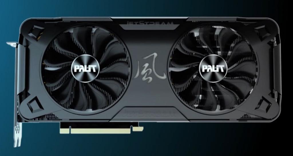 PALIT GeForce RTX 3070 JetStream de face