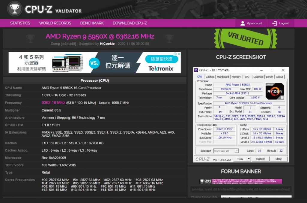 Ryzen 9 5950X à 6360 MHZ