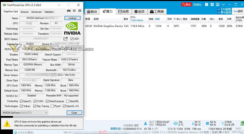 NVIDIA-GeForce-RTX-3080-Ti-002