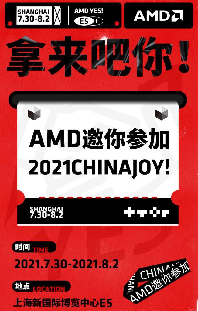 AMD-Chinajoy-2021