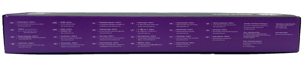 CoolermasterCK530V2-5